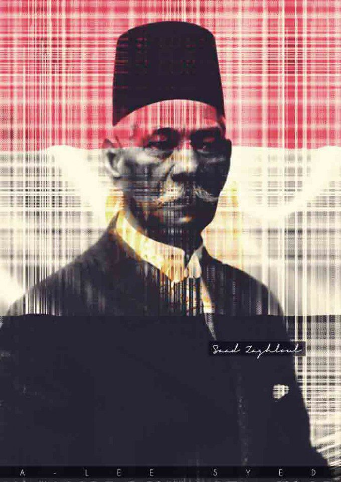 Saad Zaghloul Saad Zaghloul was an Egyptian revolutionary, and statesman. Zaghloul was the leader of Egypt's nationalist Wafd Party. He served as Prime Minister of Egypt from 26 January 1924 to 24 November 1924.