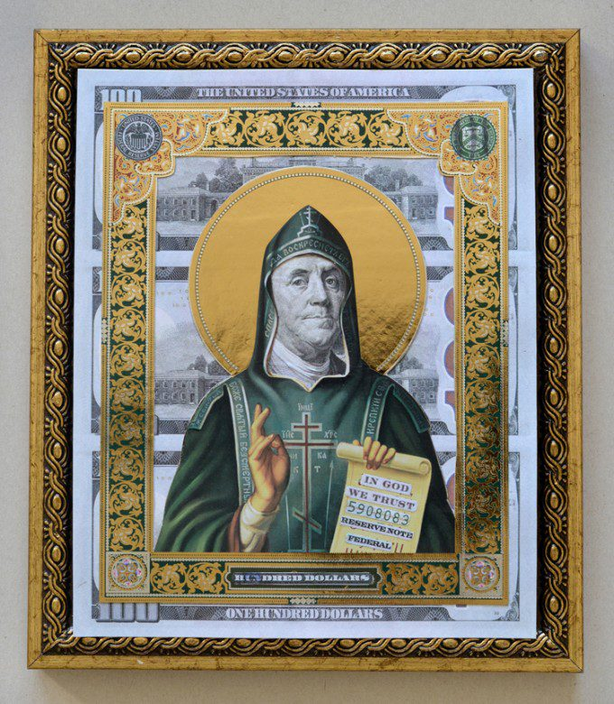 """Saint Franklin"" Сollages 15X18cm. © Yurko Dyachyshyn"