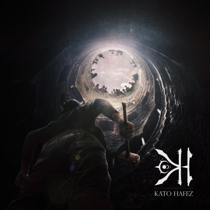 Kato Hafez Album cover