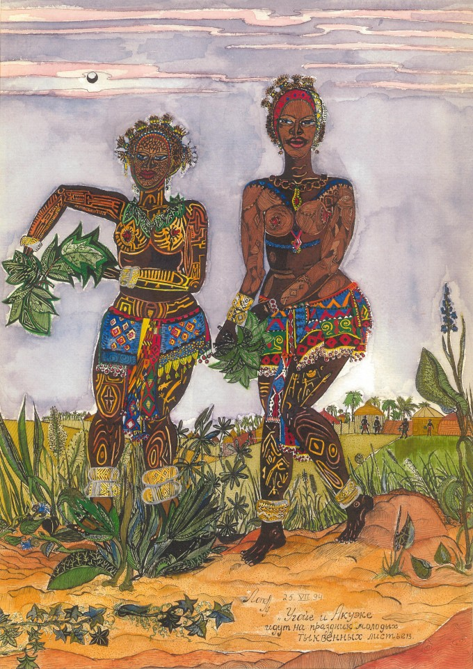 Ugoye and Akueke