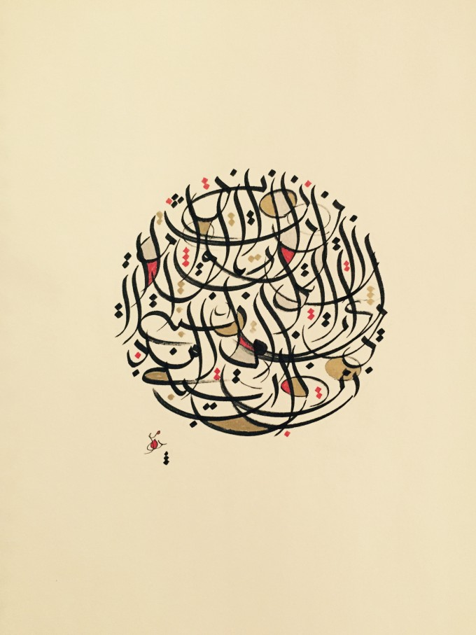 3,Painting Calligraphy, #artpeople