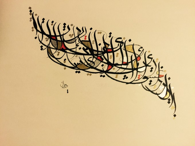 5,Painting Calligraphy, #artpeople